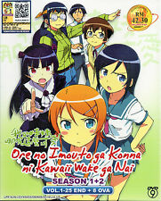 My Little Sister Can't Be This Cute Oreimo Season 1 & 2 + 8 OVA Anime DVD