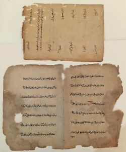 Ancient/Islamic/Arabic 19th Century Handwritten Old Paper 3 Leaves 6 Page