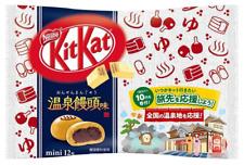 JAPANESE NESTLE KIT-KAT ONSEN MANJU (SWEET BUN/ RED BEAN) WAFFER 12 BARS U.S NEW