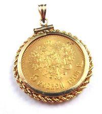FIVE ROUBLE GOLD ORIGINAL RUSSIAN IMPERIAL RUBLE BEZEL RUSSIA ANTIQUE PENDANT NR