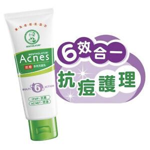 Mentholatum Acnes Ultimate Wash for Pimples, Blackheads, Oil Control & Fine