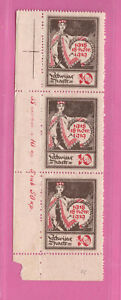 LATVIA LETTLAND BLOCK OF 3 STAMPS 1919 Sc. 60 MNH 1066