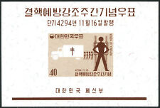 Korea 332a S/S, MNH. Tuberculosis Prevention Week. Mobil X-Ray Unit, 1961