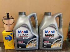FITS VW VOLKSWAGEN TOUAREG 2.5 TDi DIESEL 2003-2011  10 LITRES OIL FILTER
