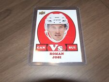 2017-18 Upper Deck Canadian Tire Team Canada roman josi vs-11