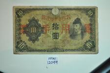 Dating Japanse yen munten gember dating grappen