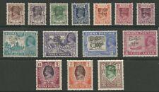 Burma 1947 Interim Govt Set mint cat £50