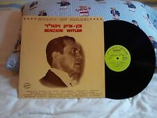 BENZION WITLER . STARS OF ISRAEL .. HED-ARZI LP 1976