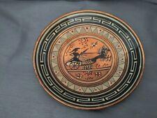 Metal Greek Museum Replica Chariot Pin Plate