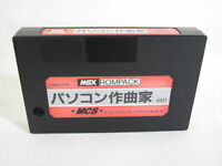 MSX Personal computer SAKKYOKUKA Cartridge only Import Japan Video Component