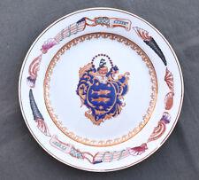 ASSIETTE en porcelaine Chine, marque de Guangxu armoiries coquillages XX ème
