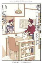 Doujinshi stardust (Tamura Hiro) there is no reason need. (Idolmaster SideM ...