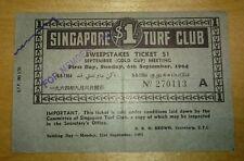 #5 Blue Singapore $1 1964 Turf Club Sweep Ticket   新加坡赛马公会