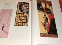 Kaichi Kobayashi Art Works book Japanese Japan woodblock printing #0822