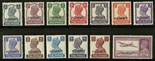 Kuwait  1945   Scott # 59-71  Mint Lightly Hinged Set