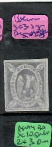 BOLIVIA  (P2511B)   SC 3   SIGN  BRUN   MOG