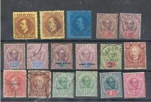 SARAWAK - Lot of old stamps