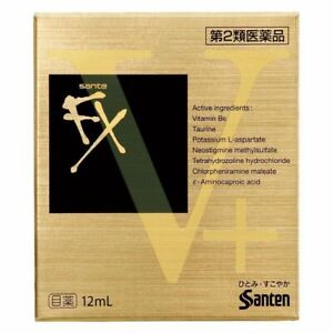 SANTEN Sante FX V plus Cooling Eye drops 12mL SET From Japan F/S