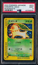 Pokemon PSA 9 Mint Japanese McDonald's Chikorita Holo 3 Promo 003