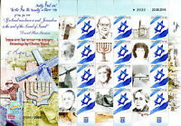 Israel 2016 MNH Drawings by Chaim Topol My Own Stamps 12v M/S Art