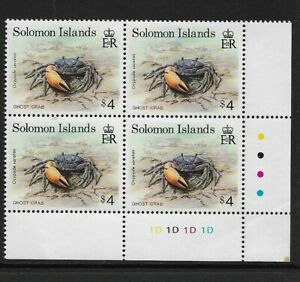 1993 SOLOMON ISLANDS - Crab - Corner Block With Inscriptions - Unhinged Mint.