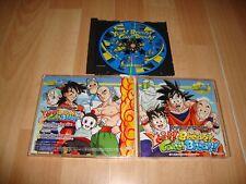 DRAGON BALL YEAH! BREAK! CARE! BREAK! MUSIC CD THE ORIGINAL JAPANESE SOUNDTRACK