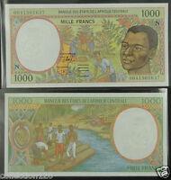 ECCAS Equatorial Guinea Banknote (N) 1000 Francs UNC