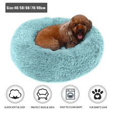 Pet Warm Comfy Calming Dog/Cat Bed Round Super Soft Plush Pet Beds Marshmallow ^