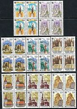 6109 - Russia 1990 - Historical Buildings - Churches - Mnh(*) Set - Block of 4