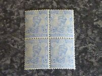 INDIA POSTAGE STAMPS SG200 3A BLOCK OF 4 ULTRAMARINE 2x UMM/2x LMM