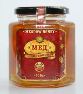 Meadow Honey, 2 kg in 4 glassy Jars.