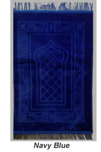 NAVY Blue Plain Padded Prayer Mat Thick Non Slip Islamic Foam Janamaz