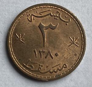 Muscat and Oman 3 Baisa 1380-1961 (KM#32)