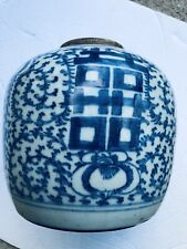 Antique Chinese Blue And White Ginger Jar With Wax Seal Of Sale Permit