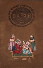 Mughal Miniature Art Handmade Moghul Dynasty Emperor Harem Stamp Paper Painting