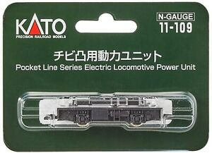Kato 11-109 Powered Motorized Chassis (Renewal Ver. Kato 11-103) (N scale)