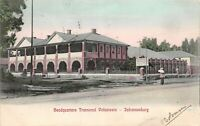 POSTCARD SOUTH AFRICA - JOHANNESBURG - HQ TRANSVAAL VOLUNTEERS  - CIRCA 1912