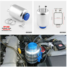 Durable Silver Auto Fuel Power Steering Tank Fluid Reservoir Tank Breather Tank