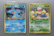 Pokemon Card Feraligatr Jumpluff Holo Neo Genesis Revelation - EX-NM