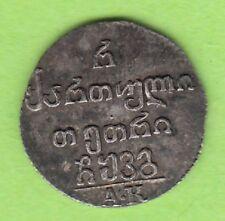 Georgien 1/2 Abazi 1823 toll erhalten sehr selten nswleipzig