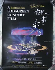 Sodagreen A Endless Story Concert Film Taiwan Promo Poster