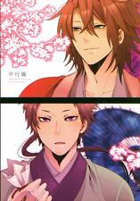 Hakuoki Demon of the Fleeting Blossom doujinshi Soji Okita < x Susumu Yamazaki H