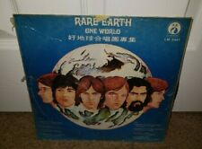 RARE EARTH CHINESE TAIWAN ONE WORLD LP RECORD