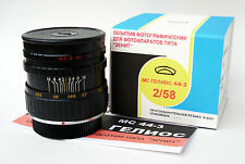 Helios 44-3  f/2/58mm Lens Nikon, full CLA, Infinity,New-old stock,kit in box