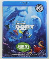 Finding Dory 2D Blu-Ray Hong Kong Ver. English, Cantonese, Mandarin Audio 海底奇兵 2