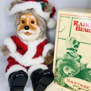 Robert Raikes Santa Bear 1992 Christmas Box CoA Tag Vintage Wood Face