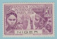 Niger 74 Mint Never Hinged OG ** - No Faults Very Fine!