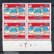 Indonesië Zonnebloem  674 B postfris blok van 4 met drukkerstekens/plaatnummer