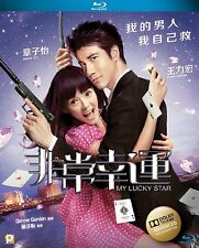 "Zhang Ziyi ""My Lucky Star"" Leehom Wang 2013 HK Action Comedy Region A Blu-Ray"