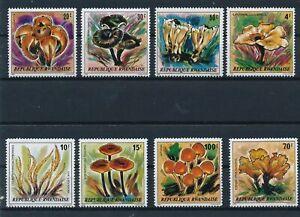 [P15022] Rwanda 1980 : Mushrooms - Good Set Very Fine MNH Stamps - $35